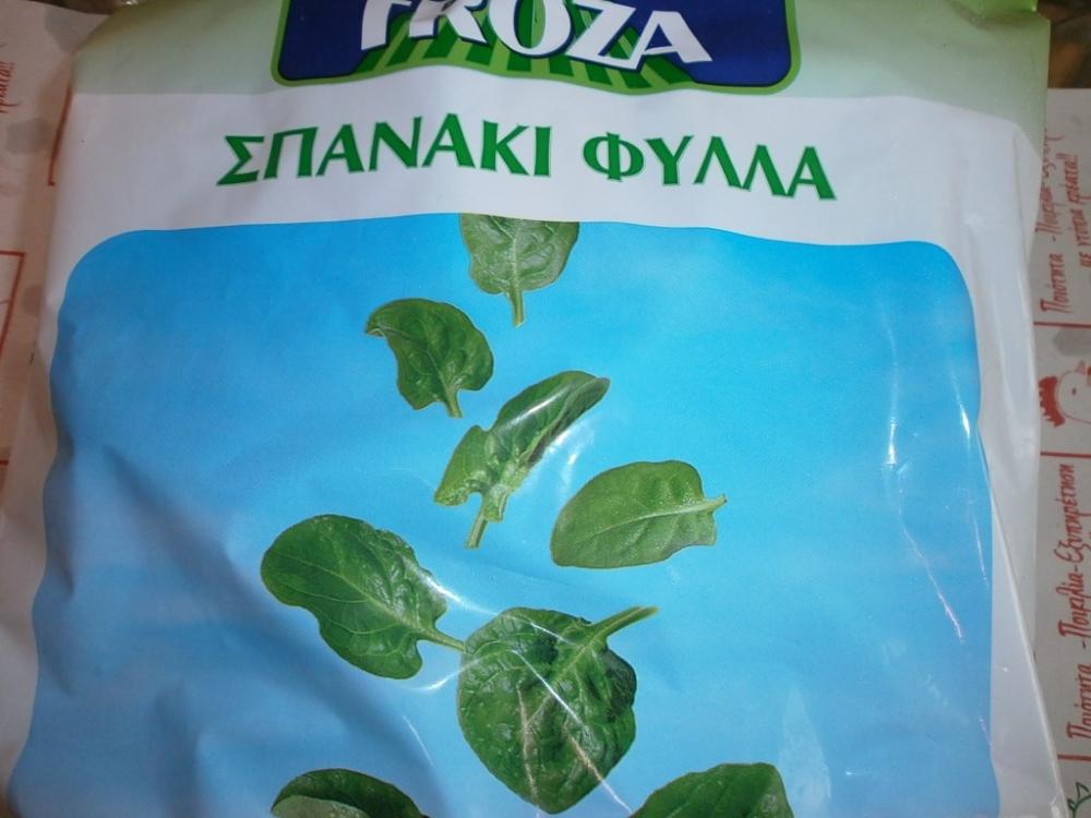 Κατεψυγμένο σπανάκι φύλλα